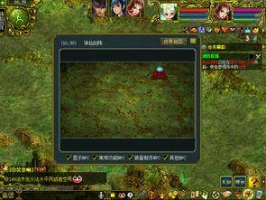 1.62版本诛仙剑阵玩法详细介绍