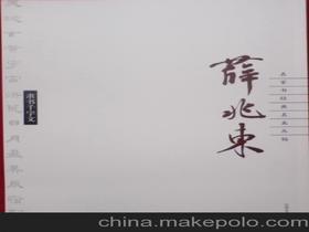 名家(中国10大名人)