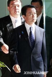 日本首相麻生太郎及其内阁16日宣布辞职
