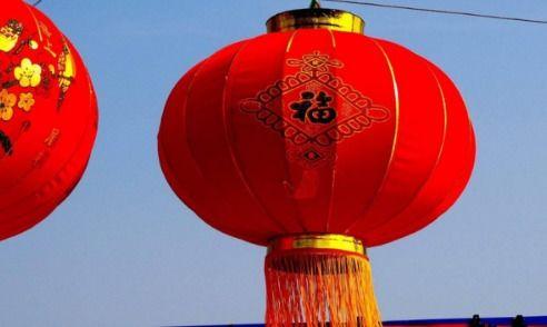 描写灯笼红的词语