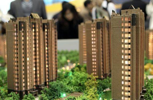 26个大中城市房价下跌2021年或将延续,楼市拐点真的来了