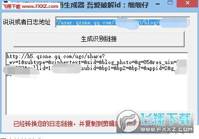 qq代码生成器(QQ的生成代码是什么?)