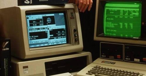 计算机怎么发明的