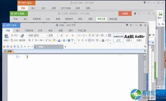 wps公式编辑器怎么使用 wps公式编辑器使用技巧 软件教程 系统大全