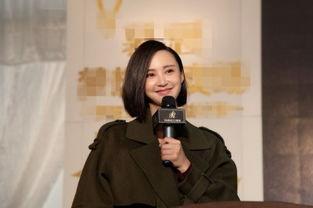 张歆艺现身长春做公益与当地粉丝贴面自拍