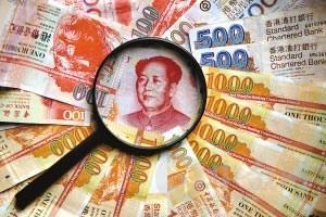 人民币兑换港币的方法