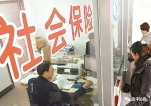 南京城镇居民基本养老保险