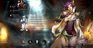 东方魔幻ARPG 37wan独代新游 神罚 首次曝光