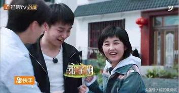 黄磊张子枫父女团聚当向往的生活遇上小别离雪花新闻
