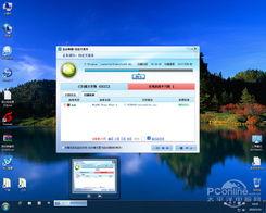 Windows 7时代 主流杀毒软件横评大激斗