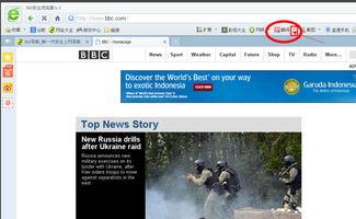 360浏览器如何翻译英文网页 360浏览器设置翻译英文网页方法介绍