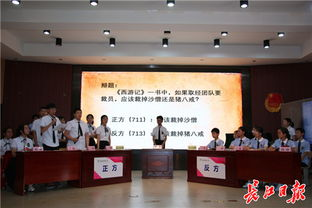 12日,吴家山三中校园辩论赛七年级决赛现场.