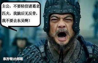 刘备心中第一战将是关羽,第二战将不是张飞,也不是赵云