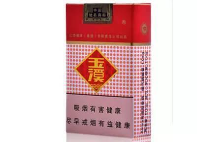 香烟网购(哪里可以买到香烟)