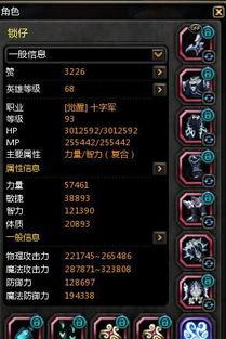 17173龙之谷 - 17173龙之谷主题站 - 龙之谷封测激活码 客户端下载 论坛 韩服
