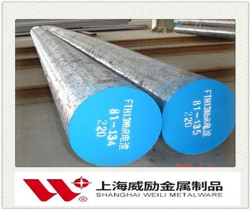 罗12锰钒是高速钢吗?