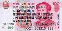 香港南方东英国际期货平台