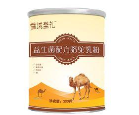 骆驼奶粉专卖店(求推荐骆驼奶品牌?)