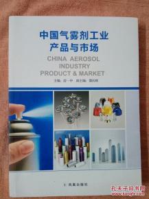 经济金融类的书籍推荐