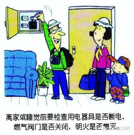 关于旅游安全的小知识