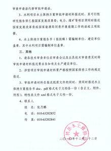 关于规范文件资料报送的通知(上级单位要求下级单位上报材料的通知怎么写)