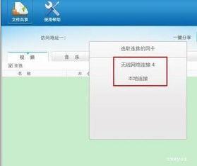 局域网共享文件夹设置(同一局域网怎样设置共)