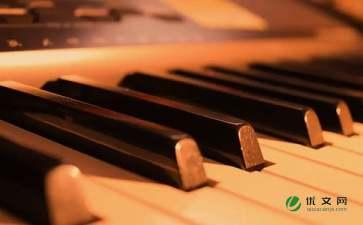 学钢琴的一件作文600字