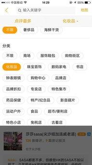为什么香港买的化妆品是简体中文
