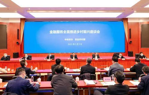 上交所组织召开科创板公司座谈会 推动已上市科创企业聚焦科技创新