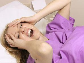 先兆性流产的原因、症状和预防