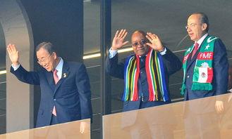 图为联合国秘书长潘基文(左)、南非总统祖玛(中)、墨西哥总统卡尔德隆(右)出席开幕式.