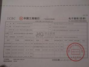 上海社会保险费会计分录