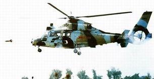 wz-9型武装直升机发射红箭-8型反坦克导弹.