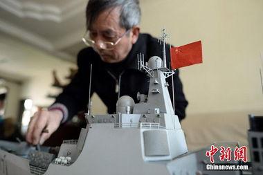 退休老人造052C驱逐舰模型可射导弹
