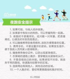关于跑步的好处作文(关于跑步的好处作文)