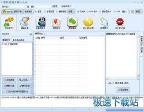 2013易语言营销软件高级实战教程,易语言邀请注册机教程