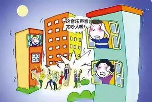 天津人必看遛狗不牵绳广场舞扰民小区搭灵棚5月起都要罚