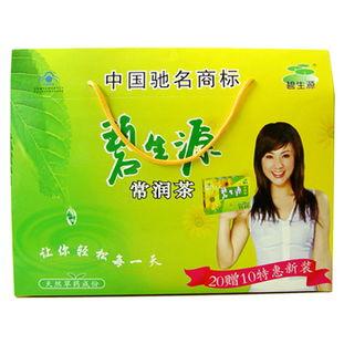 饮茶排毒注意事项 别让减肥茶变 泻药