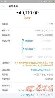 【网上诈骗报警平台】网络110报案平台(图2)