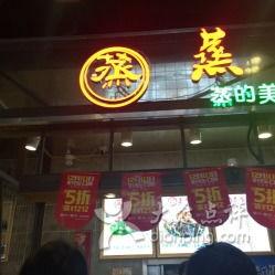 京东好店(京东的官方旗舰店就一定是真品吗)