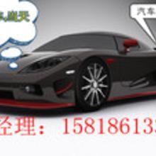 深圳汽车抵押贷款(汽车可以抵押贷款吗?)