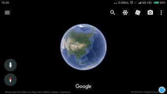 谷歌地球hosts