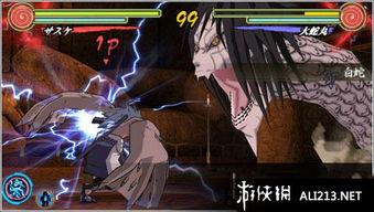 火影忍者疾风传 究极觉醒3 Naruto Shippuden Ultimate Ninja Heroes 3