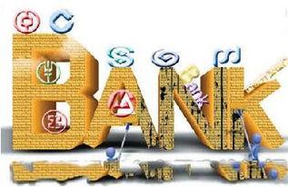 基准利率多少(2012年央行贷款基)