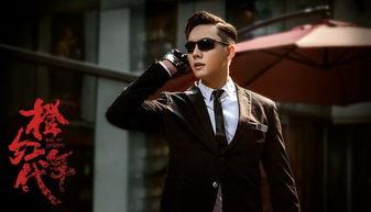 橙红年代曝最新剧照陈伟霆饰刘子光幕后揭秘