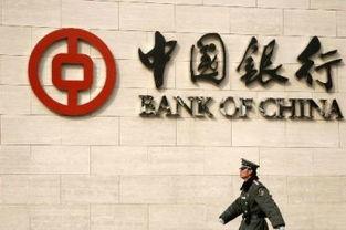 中国银行卖哪些股票