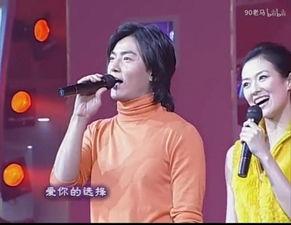 接着2003年解晓东和张柏芝合唱,这个组合不令人意外,不过对于解晓东来说前前后后参加过14次春晚的他,和张