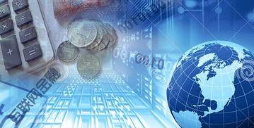 互联网金融平台(互联网金融网站有哪些?)