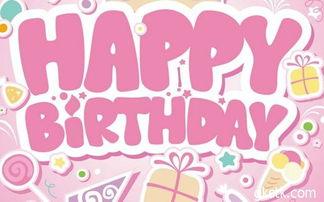 50岁对自己的生日祝福