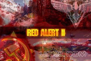 红色警戒2尤里的复仇 中的那些噩梦单位